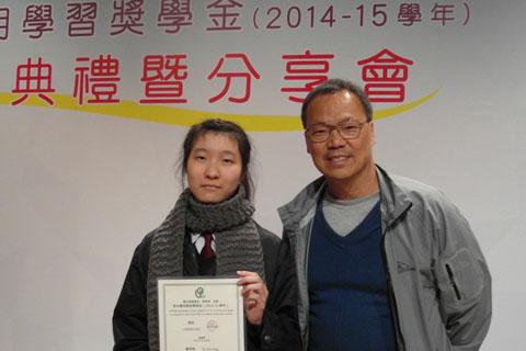 Li po chun scholarship essays